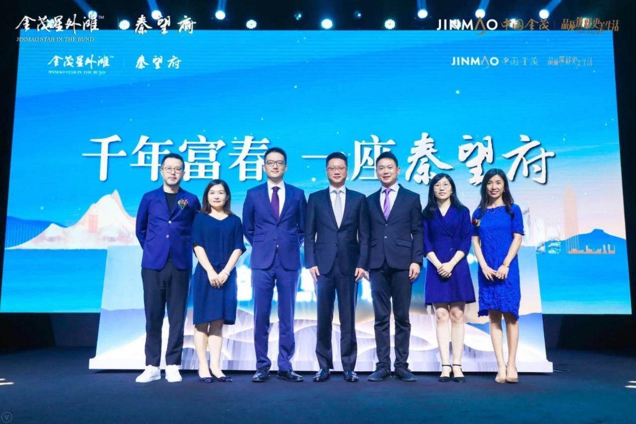 中国金茂:焕新富春世界理想,金茂杭州城市运营品牌璀璨发布