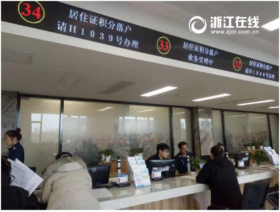 杭州积分落户申请3月1日开放受理