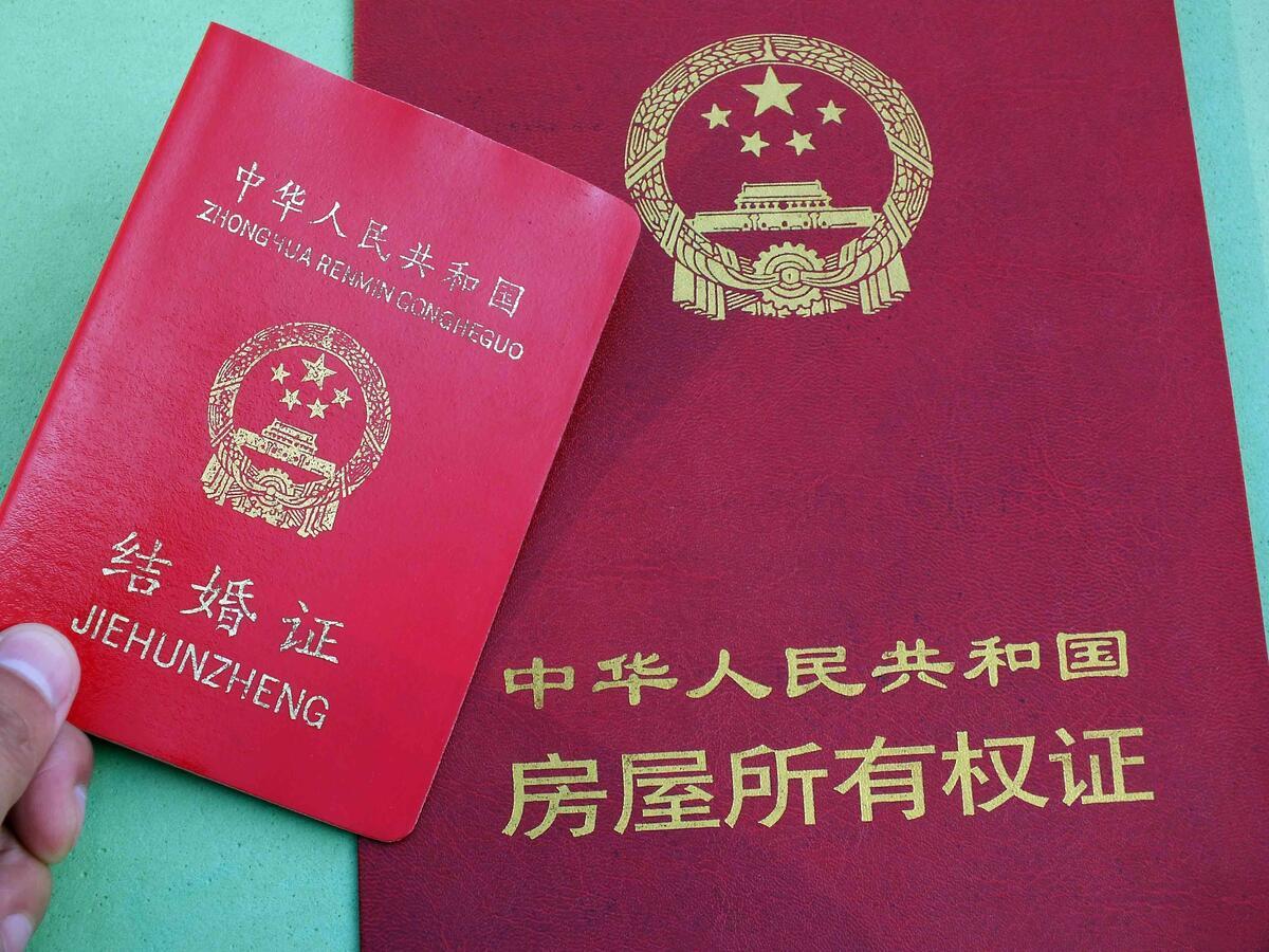 快讯:11月10日起 在杭州办房产证不需要提供结婚证啦!