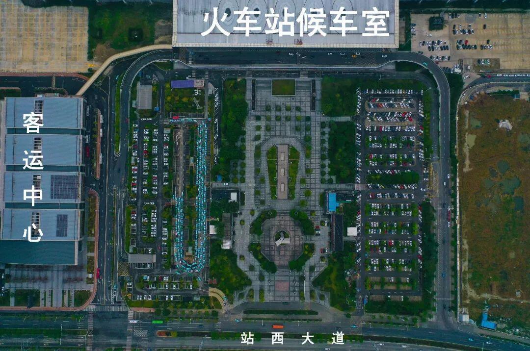 台州火车站广场停车收费标准调整