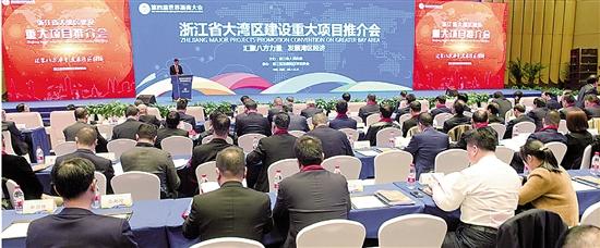 浙江大湾区建设计划将发布 19只股迎良机