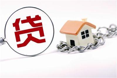 杭州多家银行房抵贷利率上浮30% 个别银行停
