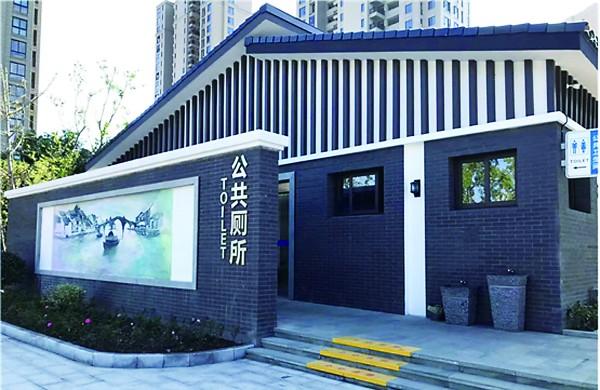 余杭科技感爆棚的南苑龙兴高标准公厕投用