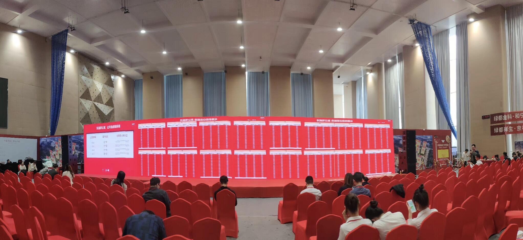 杭州第三个现房销售项目开盘,近